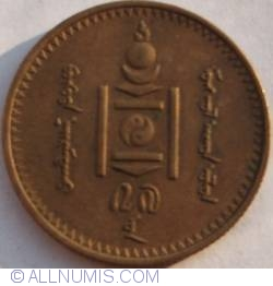 Image #2 of 2 Mongo 1937