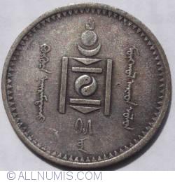 Image #2 of 20 Mongo 1925