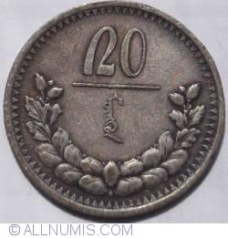 Image #1 of 20 Mongo 1925