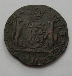 Image #1 of Denga 1768