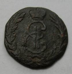 Image #2 of Denga 1768