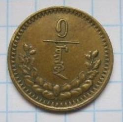 Image #1 of 1 Mongo 1937