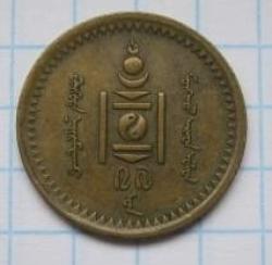 Image #2 of 1 Mongo 1937