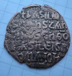 Image #2 of Folis 867-886