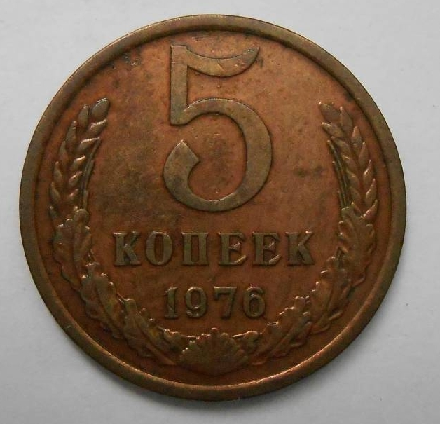 Russia actual coin set 2pcs steel 2009 2019 ruble ordinary circulated