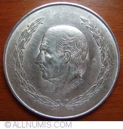 Image #2 of 5 Pesos 1951