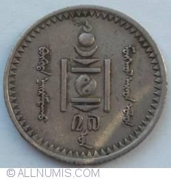 Image #2 of 10 Mongo 1937
