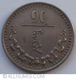 Image #1 of 10 Mongo 1937