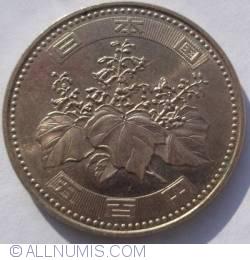 Image #2 of 500 Yen 2001