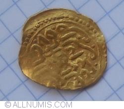 Image #1 of Altin 1603-1617