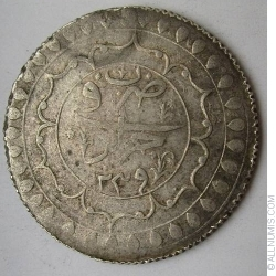 Imaginea #2 a 2 Budlu 1823 (AH1239)