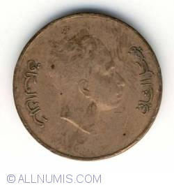Image #1 of 1 Fils 1953 (AH1372)