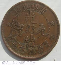 Imaginea #1 a 10 Cash 1903