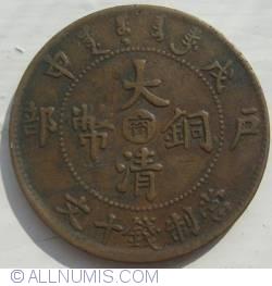 Imaginea #1 a 10 Cash 1908
