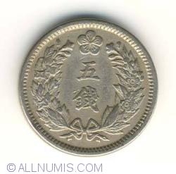 Image #2 of 5 Chon 1905 (9)