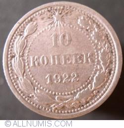 Image #1 of 10 Kopeks 1922