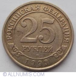 Image #1 of 25 Roubles 1993