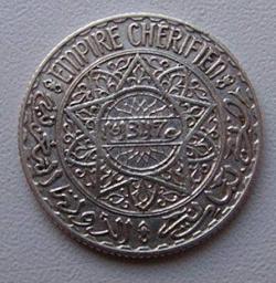 Imaginea #2 a 5 Franci 1928 (AH1347)
