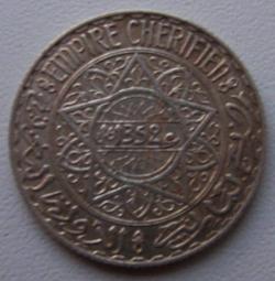 Imaginea #2 a 5 Franci 1933 (AH1352)