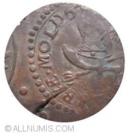 Image #1 of Solidus (salau) Type 1