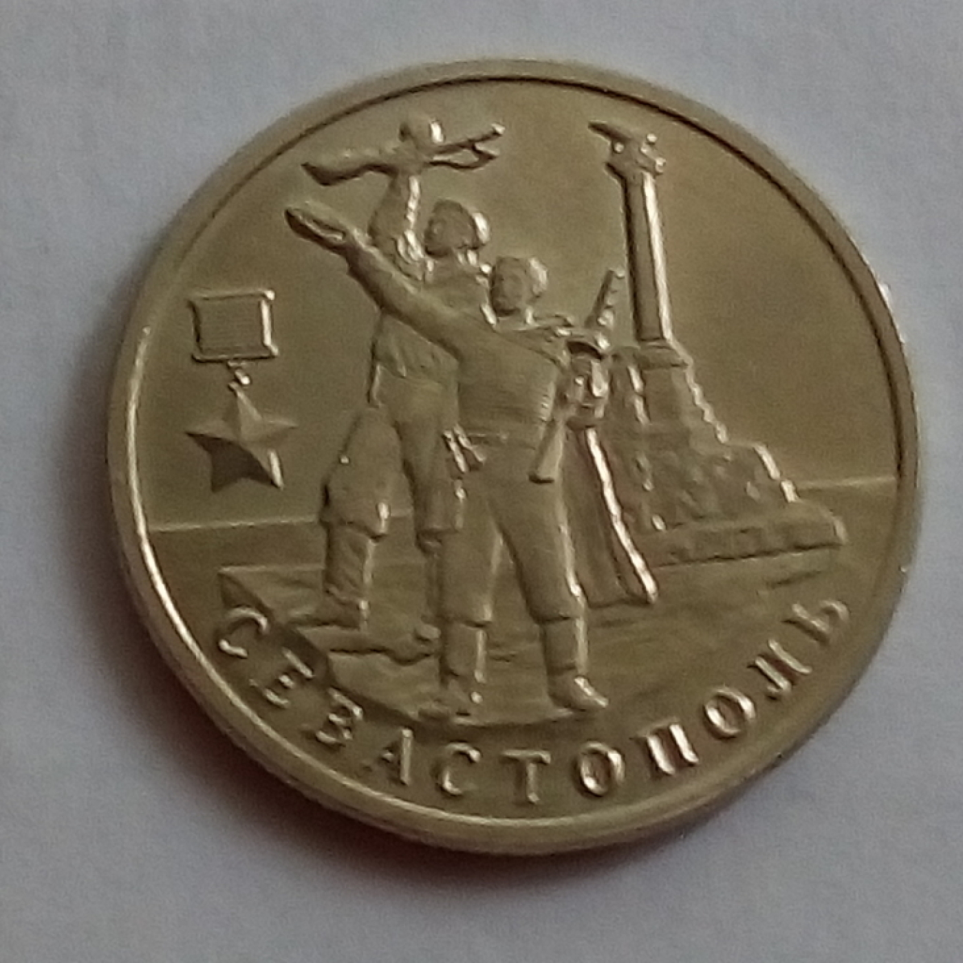 Russia 2 coins set 2 roubles 2017 Kerch and Sevastopol #3403