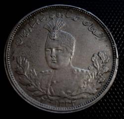 5000 Dinars 1914 (AH1332)