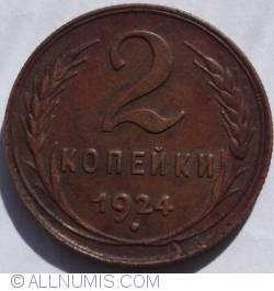 Image #1 of 2 Kopeks 1924