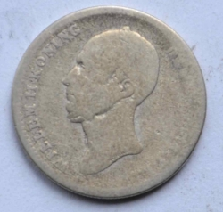 Image #2 of 25 Cents 1848 (dot after date)
