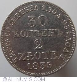 Image #1 of 30 Kopeks 2 Zlote 1835