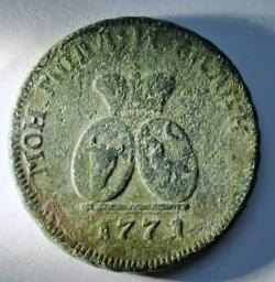 Image #2 of 1 Para 3 Dengi 1771