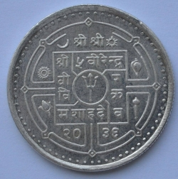 Image #1 of 50 Rupees 1979