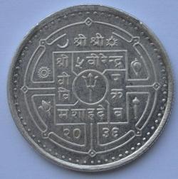 Imaginea #1 a 50 Rupees 1979