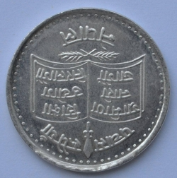 Image #2 of 50 Rupees 1979