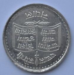 Imaginea #2 a 50 Rupees 1979