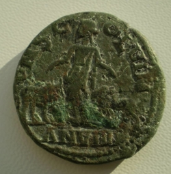 Image #2 of Antoninian 244-249