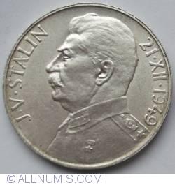 Image #2 of 100 Korun 1949 - Josef Stalin