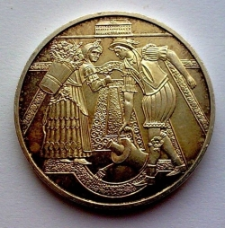Image #2 of 10 Euro 2003 - Schlosshof