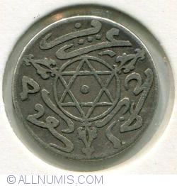 Imaginea #2 a 1 Dirham 1896 (AH1313)