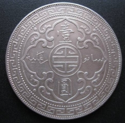 Imaginea #2 a 1 Dollar 1899