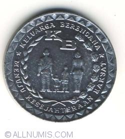 Image #2 of 5 Rupiah 1996