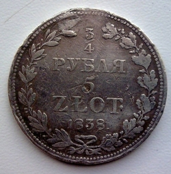 Image #1 of 3/4 Rouble 5 Zlotych 1838 MW
