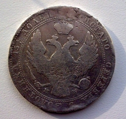 Image #2 of 3/4 Rouble 5 Zlotych 1838 MW