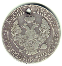 Image #2 of 3/4 Roubles 5 Zlotych 1836 MW