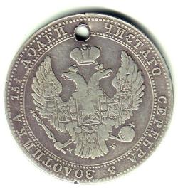 Imaginea #2 a 3/4 Ruble 5 Zloty 1836 MW