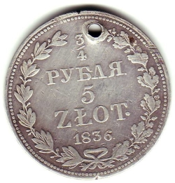 Image #1 of 3/4 Roubles 5 Zlotych 1836 MW