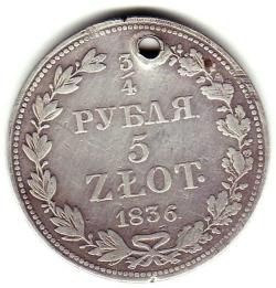 Imaginea #1 a 3/4 Ruble 5 Zloty 1836 MW