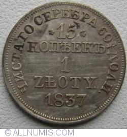 Imaginea #1 a 15 Copeici 1 Zloty 1837