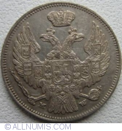 Imaginea #2 a 15 Copeici 1 Zloty 1837