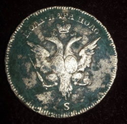 Image #2 of 3 Dengi 1771
