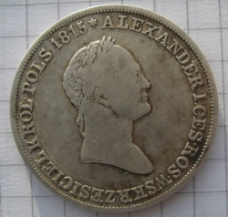 Image #2 of 5 Zlotych 1830 KG